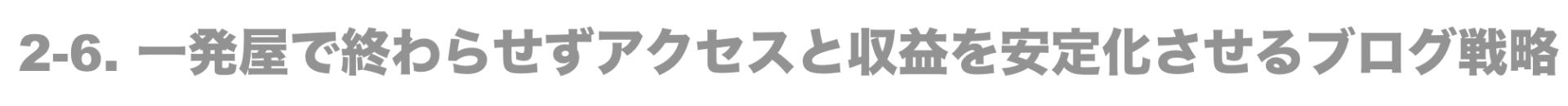 スクリーンショット 2020-07-28 22.36.32