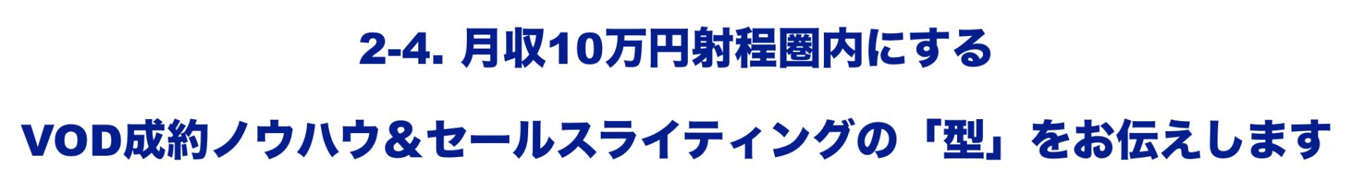 スクリーンショット 2020-07-31 8.54.32