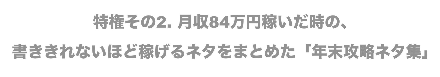 スクリーンショット 2020-07-28 23.41.14