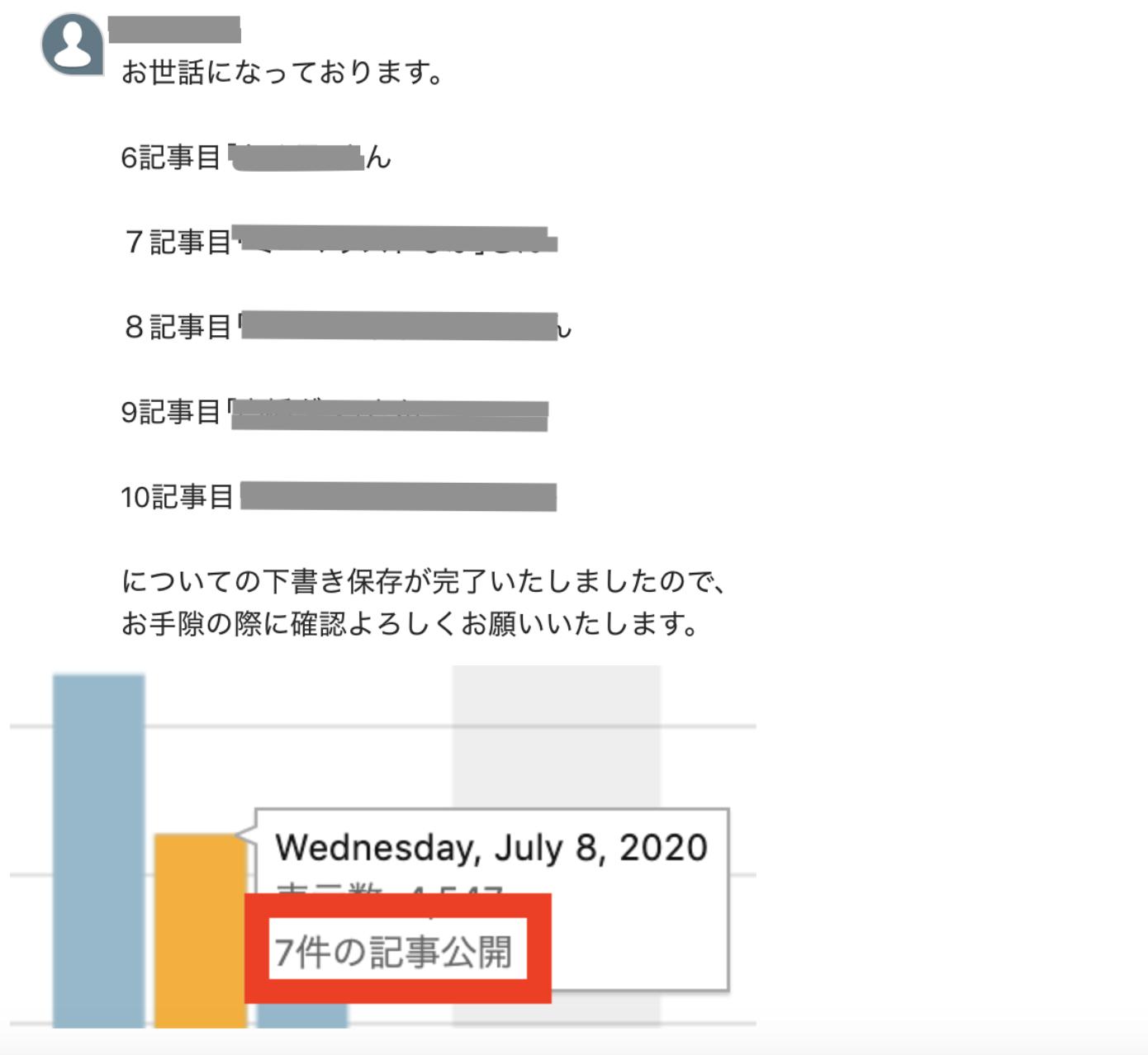 スクリーンショット 2020-07-30 23.35.32