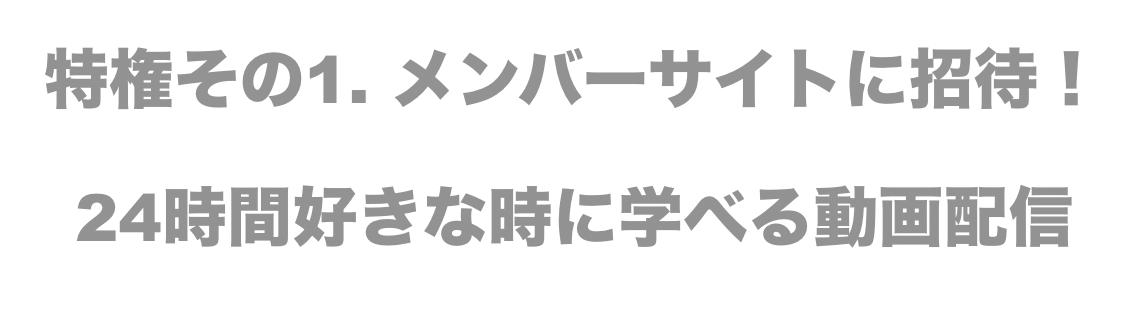 スクリーンショット 2020-07-28 23.40.58